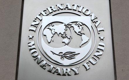 FMI proyecta en 1,5% crecimiento de chile en 2016, cifra menor a la estimación de Hacienda