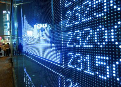 Análisis Inversiones: ¿En qué invertir este 2018?