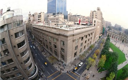 Sepa por qué el Banco Central mantiene la tasa de interés